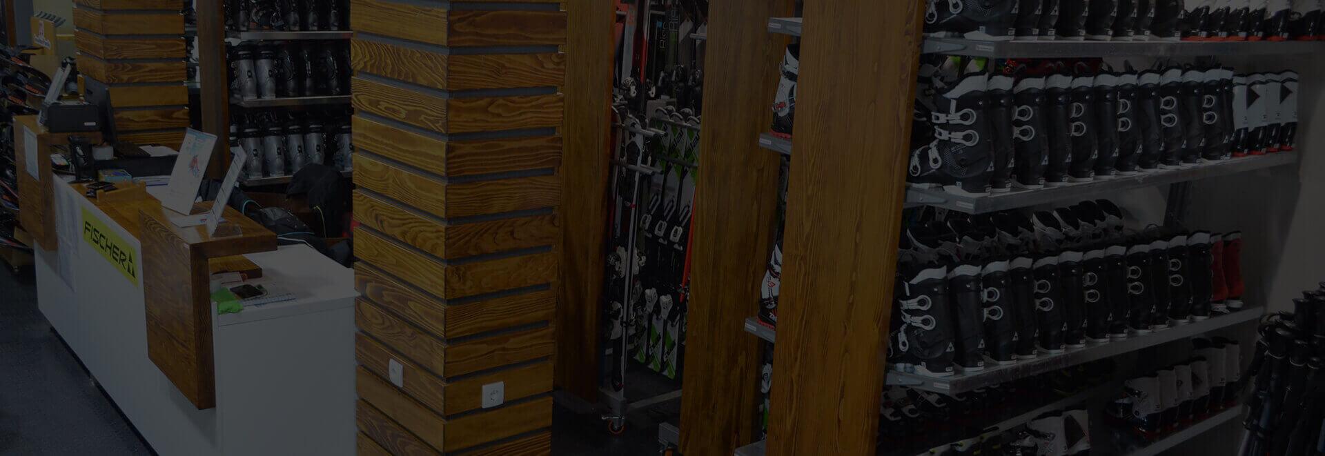 Ski rent
