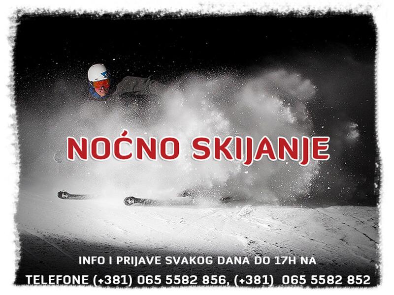 Noćno skijanje na Kopaoniku